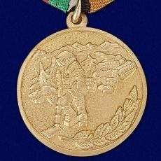 Медаль Министерства Обороны «За разминирование» фото