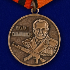Медаль МО РФ «Михаил Калашников» фото