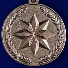 """Медаль """"За достижения в области развития инновационных технологий"""" МО РФ фото"""