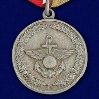 Медаль МО РФ «За отличие в учениях»