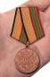 """Медаль МО """"За отличие в военной службе"""" III степени фотография"""
