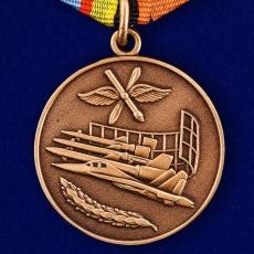Медаль МО РФ «За службу в Военно-воздушных силах» фото