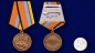 Медаль МО РФ «За службу в Военно-воздушных силах» фотография