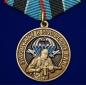 """Медаль """"За службу в разведке ВДВ"""" фотография"""