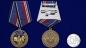"""Памятная медаль """"За службу в спецназе РВСН"""" фотография"""