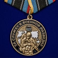 """Памятная медаль """"За службу в Военной разведке"""" фото"""
