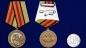 """Медаль МО """"За службу в Войсках связи"""" фотография"""