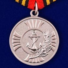 Медаль Морской пехоты «За заслуги» фото