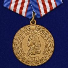 """Медаль МВД """"300 лет Российской полиции"""" фото"""
