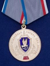 """Медаль МВД """"Охранно-конвойная служба"""" фото"""