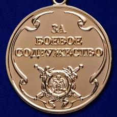 Медаль «За боевое содружество» (МВД) фото