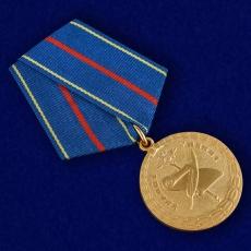 Медаль МВД РФ «За заслуги в управленческой деятельности» 1 степень фото