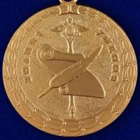 Медаль «За заслуги в управленческой деятельности» МВД РФ 1 степени