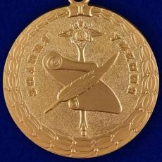 Медаль «За заслуги в управленческой деятельности» МВД РФ 1 степени фото