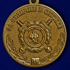 Медаль «За отличие в службе» МВД РФ 3 степени фото