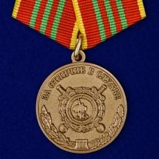 Медаль МВД России «За отличие в службе» 3 степень фото