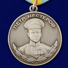 Медаль Нестерова фото