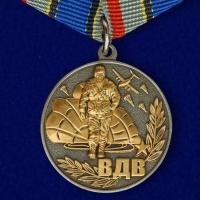 """Медаль """"Никто, кроме нас"""""""