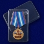 """Медаль """"20 лет НСБ""""(Негосударственная сфера безопасности)  фото"""