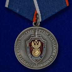 """Медаль """"Оперативно-поисковое управление"""" ФСБ России фото"""