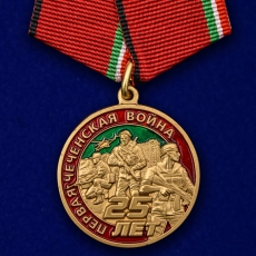 """Медаль """"25 лет Первой Чеченской войны"""" фото"""
