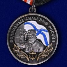 """Медаль """"Подводные силы ВМФ России"""" фото"""