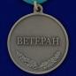 """Медаль """"Пограничная Служба ФСБ России"""" (ветеран) фотография"""