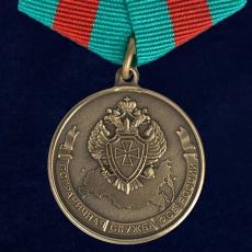 """Медаль """"Пограничная Служба ФСБ России"""" (ветеран) фото"""