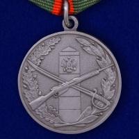 Муляж медали «За отличие в охране Государственной границы»