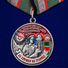 """Медаль Погранвойск """"За службу на границе"""" (49 Панфиловский ПогО) фото"""