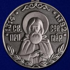 Медаль Сергия Радонежского 2 степени фото