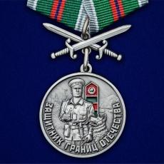 """Медаль ПВ """"Защитник границ Отечества"""""""