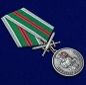 """Медаль ПВ """"Защитник границ Отечества"""" фотография"""
