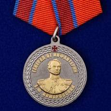 """Медаль Росгвардии """"Генерал от инфантерии Е.Ф. Комаровский"""" фото"""