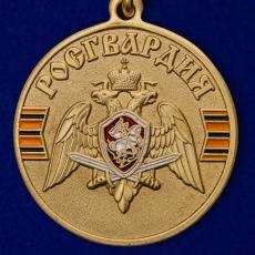 """Медаль Росгвардии """"За безупречную службу""""  фото"""