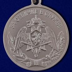 "Медаль Росгвардии ""За отличие в службе"" 2 степени фото"