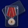 """Медаль Росгвардии """"За отличие в службе"""" 1 степени"""