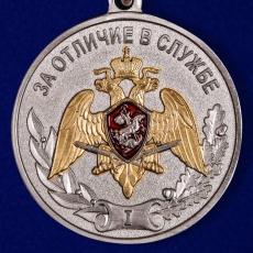 "Медаль Росгвардии ""За отличие в службе"" 1 степени фото"
