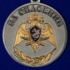 """Медаль Росгвардии """"За спасение"""" фото"""
