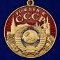 """Медаль """"Рожден в СССР"""" фото"""