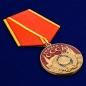"""Медаль """"Рожден в СССР"""" фотография"""