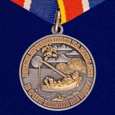 Медаль Рыбаку фото