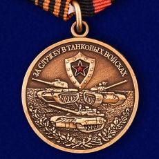 Медаль с танками За службу в Танковых войсках фото