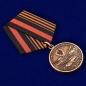 Медаль с танками За службу в Танковых войсках фотография