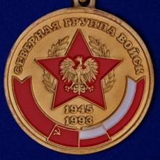 """Медаль """"Северная Группа Войск 1945-1993"""" фото"""