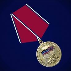 Медаль «Слава героям Донбасса и Новороссии» фото