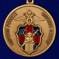 """Медаль """"Служба Тыла МВД России"""" 18.07.1918"""