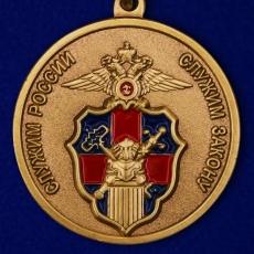 """Медаль """"Служба Тыла МВД России"""" 18.07.1918 фото"""
