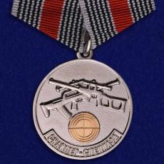 Медаль Снайпер спецназа  фото