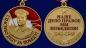 """Медаль со Сталиным """"Спасибо деду за Победу"""" фотография"""